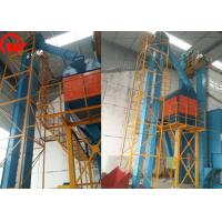 Buy cheap Large Conveying Capacity Belt Bucket Elevator For Transport Grain TDTG80 Model from wholesalers