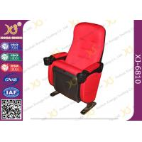 Quality High Back Leather / Fabric VIP Cinema Room Seating Home Theater Chairs Durable for sale
