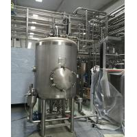 Quality Hot Water Storage Tank Vessel - Food Beverage Pharmaceutical Tanks Stainless Steel for sale