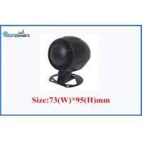 Quality Waterproof Car Alarm Siren 120dB 1200mA Security Alarm Siren Piezo Speaker for sale