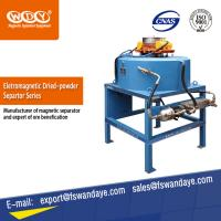 China Dry Powder Electric Magnetic Iron Separator For Non Ferrous 0.5 - 1.5T Yield on sale