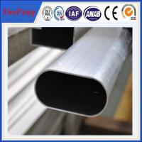 China 6063 new material aluminium tube, extrusion aluminium price, aluminium pipes tubes on sale
