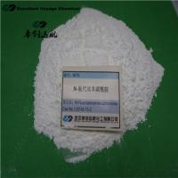 Quality N-fluorobenzenesulfonamide NFSI 133745-75-2 fluorinated agent Fluoro-Chemical low price good products for sale