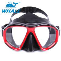 Quality UV400 Protection Anti Fog Diving Mask With Tempered Glass Lens , black red for sale