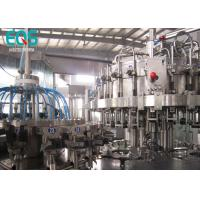 Quality SUS304 Glass Bottle Carbonated Beverage Filling Machine With 250ML And Crown Cap 10000BPH for sale