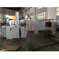 Quality Auto Plastic Bottle Water Production Line With Shrink Wrapping Machine for sale