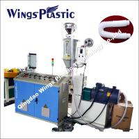 China Washing Basin Drain Pipe Making Machine / Extrusion Line / Production Line / Extruder on sale