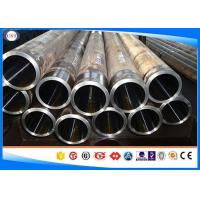 Buy S355 Hydraulic Cylinder Steel Tube 30-450 mm OD 2 - 40 mm WT E255 Carbon Steel at wholesale prices