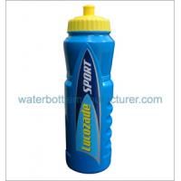 Quality Sports Water Bottle, Plastic Water Bottle for sale