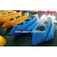Quality Custom PVC Inflatable Boats , Water Amusement Floating Boats For Kids RQL-00401 for sale
