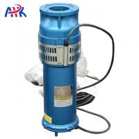 China 10-500m3/h Outdoor Submersible Fountain Pump 2.2KW -13KW High Efficiency on sale