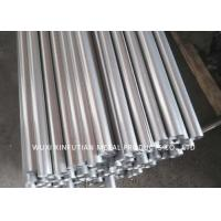 Quality Nickel White ASTM A213 TP304 Polished Stainless Steel Pipe , Seamless Round Tubing for sale