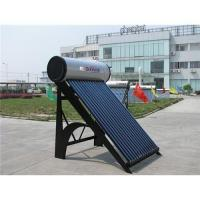 Buy Integrated Pressure solar water heater at wholesale prices