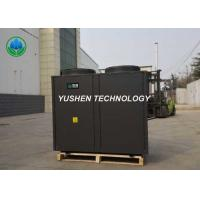 China Intelliegent Defrosting Electric Air Source Heat Pump / Air Cooled Heat Pump 25HP on sale