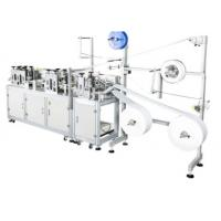 Quality High Speed KN95 Face Mask Making Machine For Medical / Construction Industry for sale