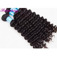 Buy Thick End 10a Grade Virgin Brazilian Hair Weft No Tangling & No Shedding at wholesale prices