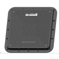 Buy cheap Smc Rectangle Manhole Cover And Frame/composite Material/made In China from wholesalers