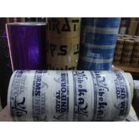 Quality Advertising Printed Logo on Bopp packing Tape for sale