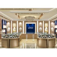 Buy cheap Jewellers Showroom / Jewelry Display Cases Beige With Lacquer Finished Attractive from wholesalers