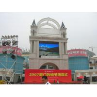 Quality P20 Outdoor LED Wall (SC-LEDP20) for sale