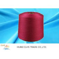 Quality 100% Staple Spun Polyester 40 / 2 , High Tenacity Virgin Raw Staple Spun Yarn for sale
