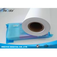 Quality Glossy PP Synthetic Paper Roll , Wide Format PP Inkjet Printing Paper for sale
