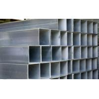 Buy 6063 Temper T4 Industrial / Construction Aluminum Profile Powder Spray Coated at wholesale prices