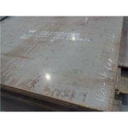 Quality ASTM A517GrB High strength plate for sale
