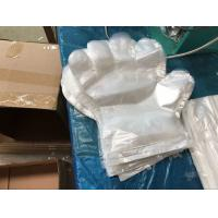 Quality One Time Disposable Plastic Gloves / Polythene Hand Gloves Smooth Embossed Type for sale