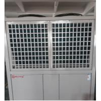 Quality Ourdoor Electric Air Source Heat Pump Safe & Comfort Lower Heat Dissipate for sale