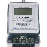 Quality Electronic Single-phase Wireless Meter for sale