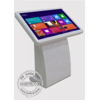 Quality Computer Kiosk Digital Signage player , floor standing touch kiosk advertising for sale