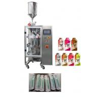 Quality High Speed Vertical Liquid / Paste / Jam /Water /Jelly  Automated Packing Machine for abnormal shape and special bag for sale
