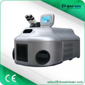 China Portable Mini Laser Welding Machine , Jewellery Laser Soldering Machine Price on sale