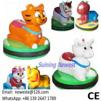 Quality Coin Operated Mini Kids Animal Rides Bumper Dodgem Cars Hot Sale In Shopping Mall for sale