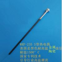 Quality Good Durability Temperature Measurement Sensor High Temperature Thermocouple Probe for sale