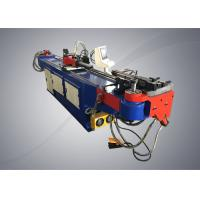 China Three Dimensional Automatic Pipe Bending Machine Applying To Hospital Equipment Processing on sale