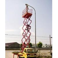 Quality Car Carrying Hydraulic Scissor Lift Table for sale