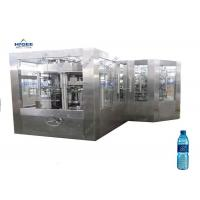 China Purified Mineral Water Glass Filling MachineProduction Line 500ml / Bottle on sale