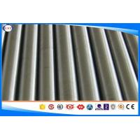 Quality AISI 420 QT Cold Drawn Stainless Steel Bars And Rods For Pump Shafts Application for sale