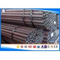 Quality Non - Corrosive Use Alloy Steel Tube , Cold Drawn Seamless Tube +QT 30ΧΓСΑ / 30CrMnSiA for sale