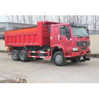 Buy cheap CLWJYJ5257TCX green leaves snow removal vehicles0086-18672730321 from wholesalers