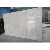 Quality China Light Emperador Marble Slab Half Marble Sheets For Walls 2400x1200mm for sale