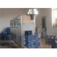 Buy cheap 8000BPH Pure Water Production Line Water Bottling Equipment ISO CE from wholesalers