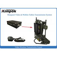Quality Manpack Speed Wireless Video Transmitter Long Distance Broadcasting Transmission System for sale