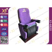 Quality Push Back Purple Fabric Arm Top Cinema Theater Chairs With Cup Holder for sale