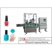 Quality High Reliability Nail Polish Filling Machine / Monoblock Filling Machine Capacity 60BPM for sale