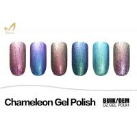 Buy cheap 3D Magnetic Gel No Chip Nail Polish , Gel Light Nail Polish No Impurities from wholesalers