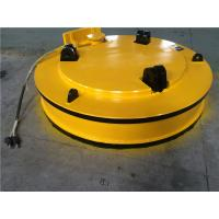 Quality Big Size Hoisting Electric Lifting Magnets For Different Kinds Of Scrap Metal for sale