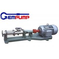Quality G type hand wheel single screw pump / Water Screw Pump 400~960 r/min for sale